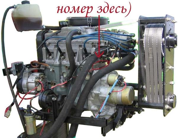 номер двигателя на ваз 2109 где находится фото инжектор