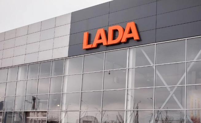 Как выбрать официального дилера Lada?