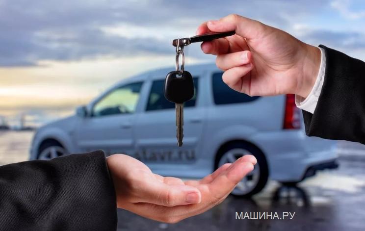 Покупка подержанного авто, доводы за и против